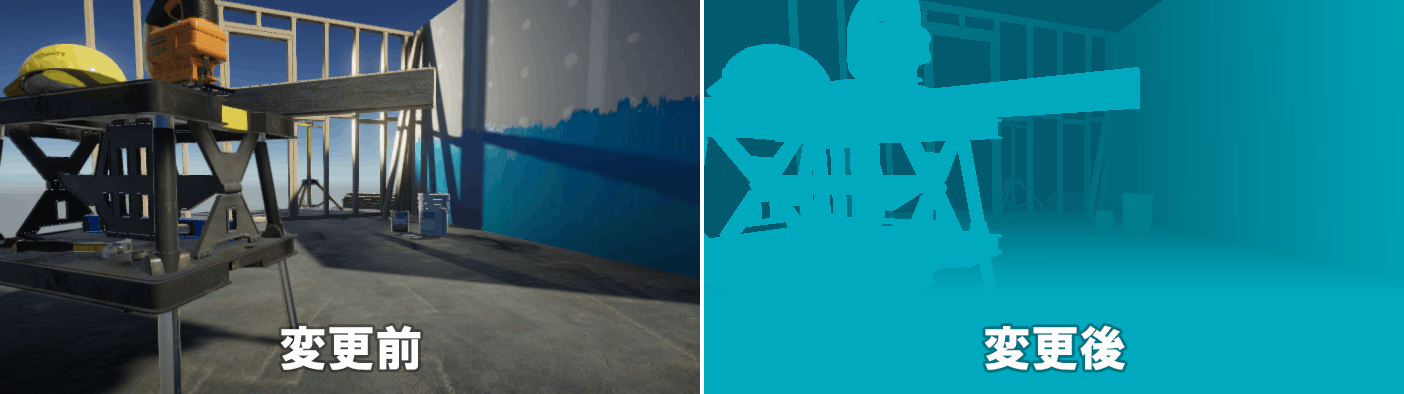 before_after_merge.png