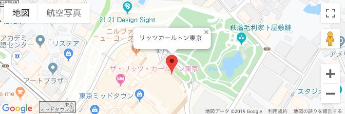 スクリーンショット 2019-10-24 13.52.21.png