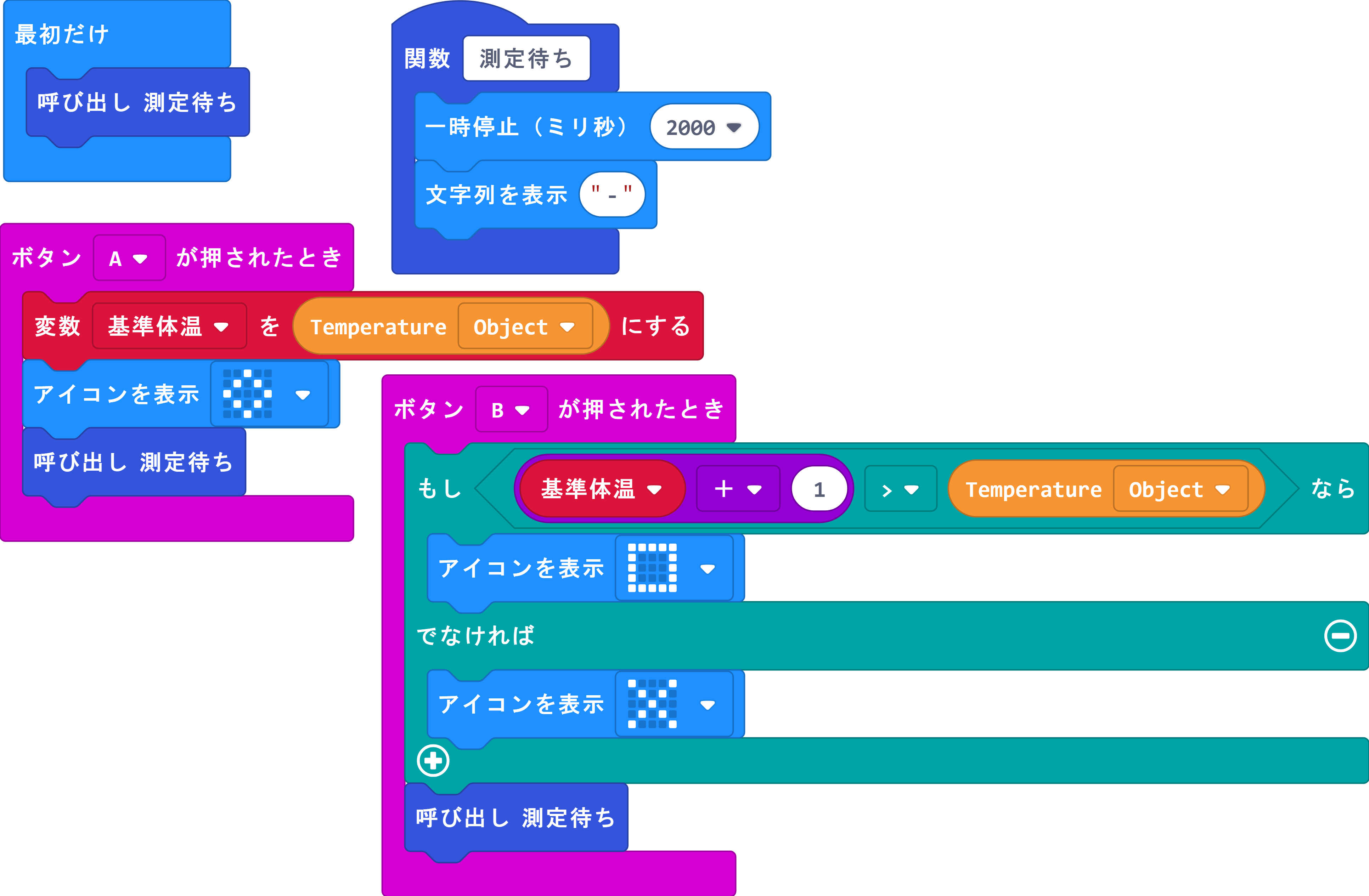 microbit-画面コピー (65).png