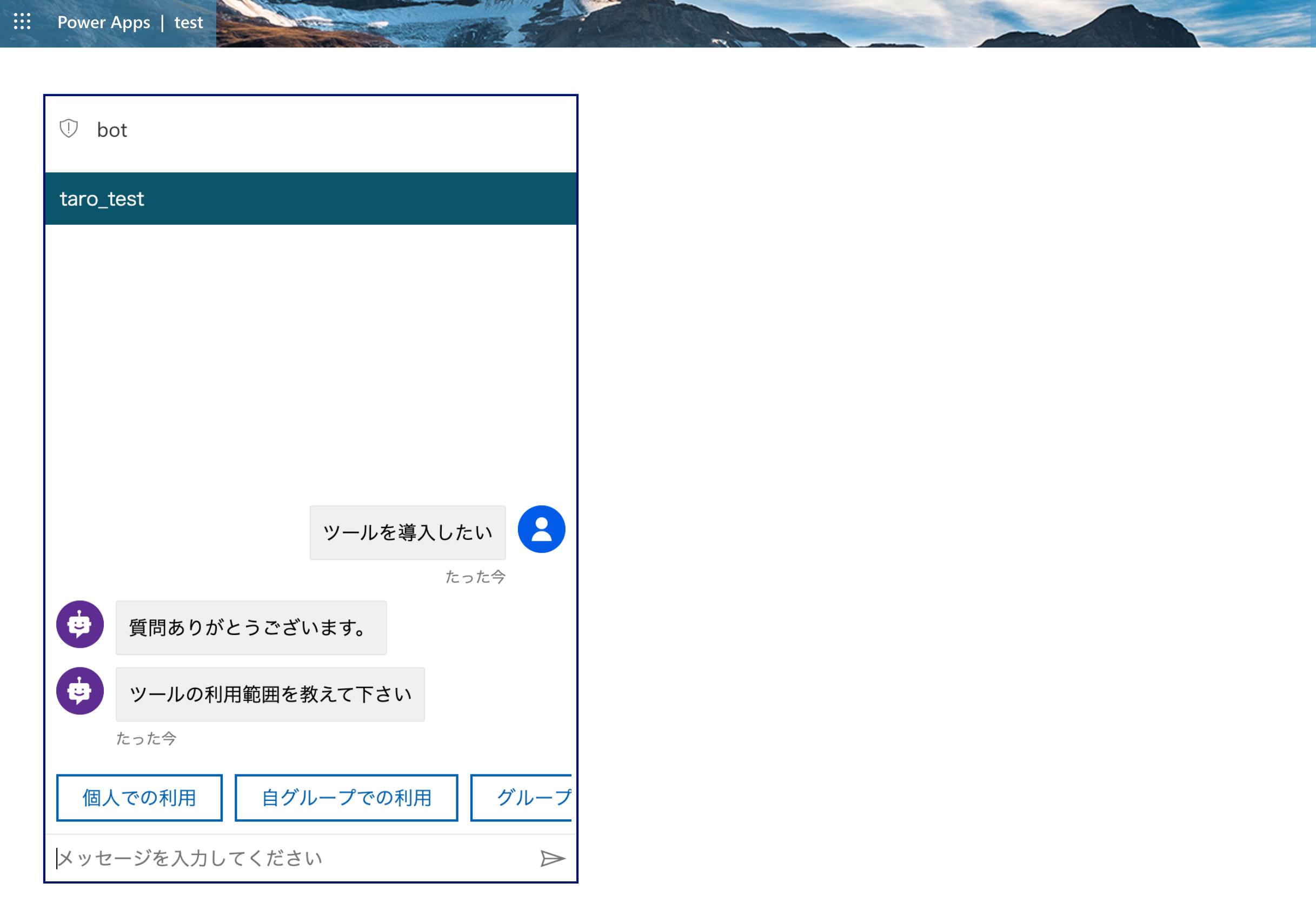 スクリーンショット 2019-12-08 15.02.49.png