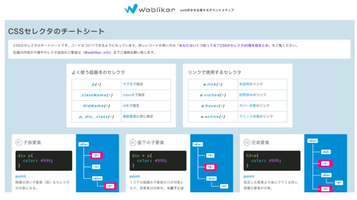 スクリーンショット 2020-02-18 14.21.59.png