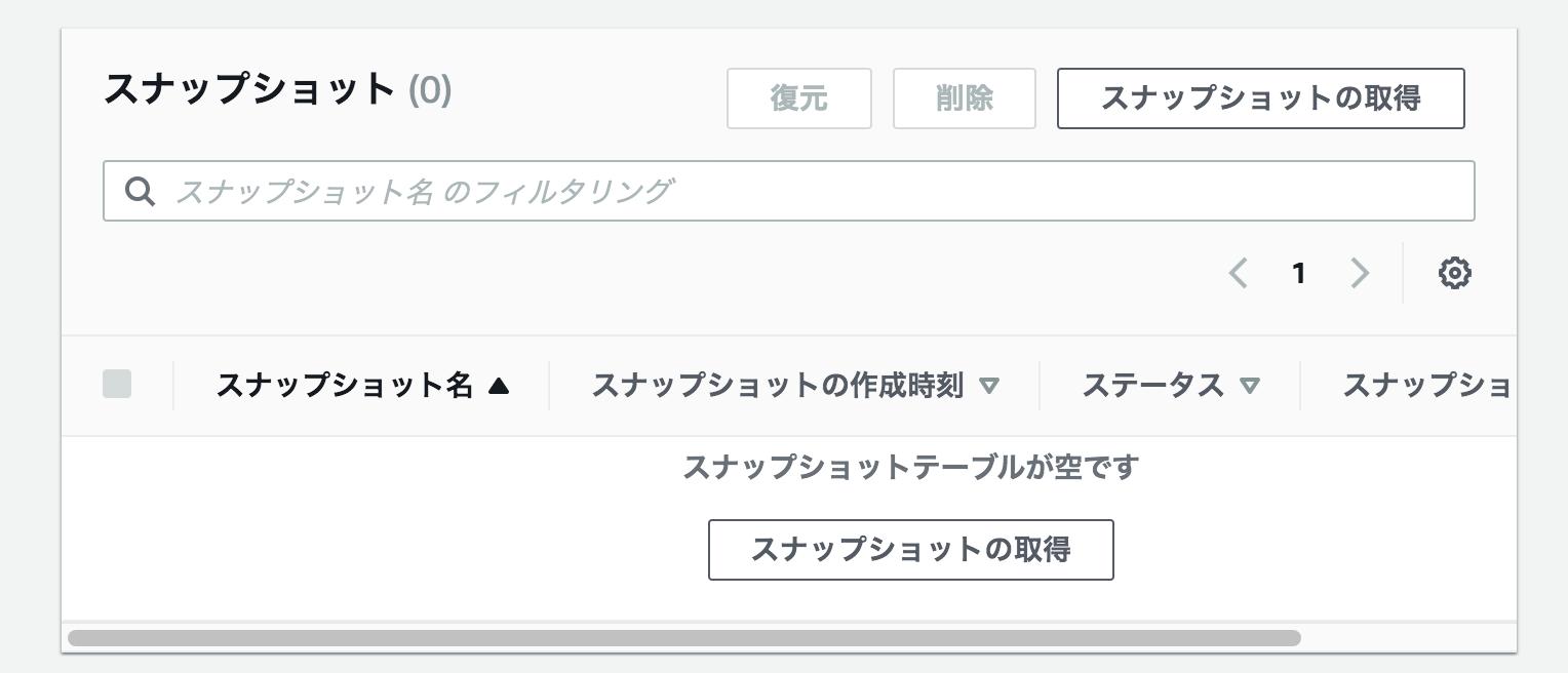 スクリーンショット 2020-09-16 19.47.03.png