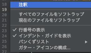 スクリーンショット 2019-09-06 12.50.20.png