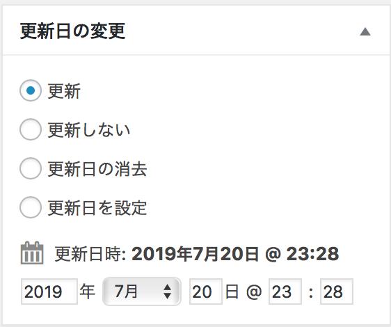 スクリーンショット 2019-07-23 10.33.02.png