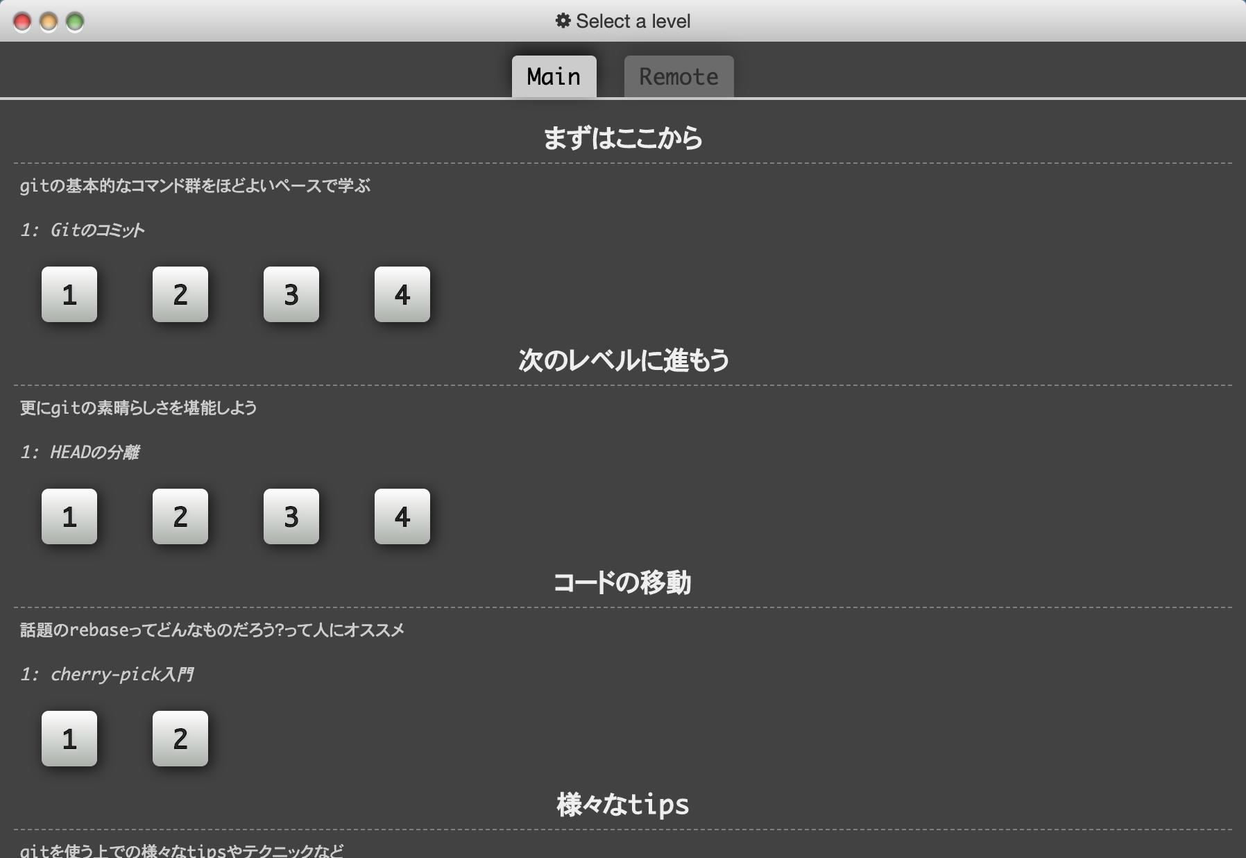 スクリーンショット 2020-02-12 12.31.21.png