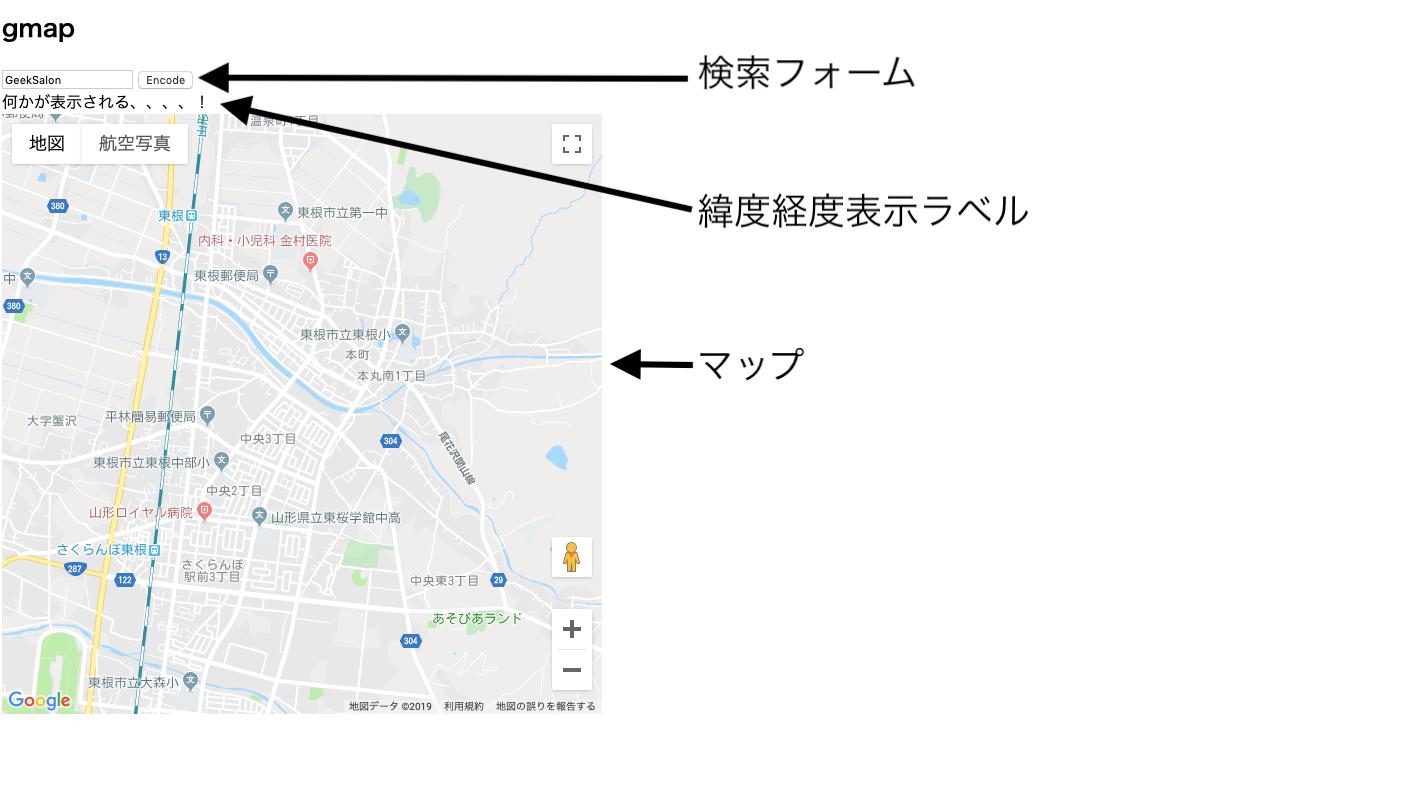 マップ完成イメージ.png