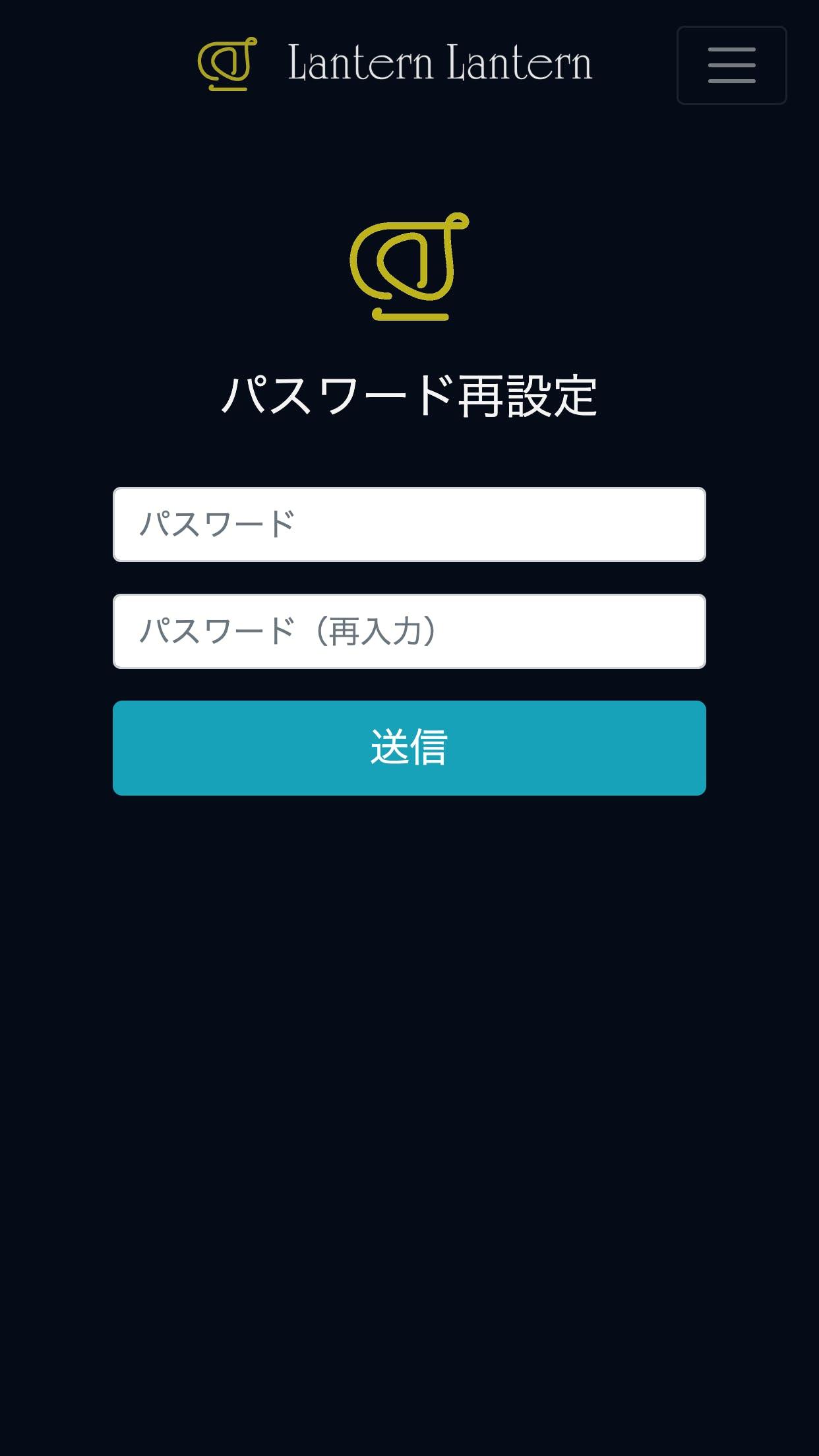 lantern_lantern_reset_password_2.png