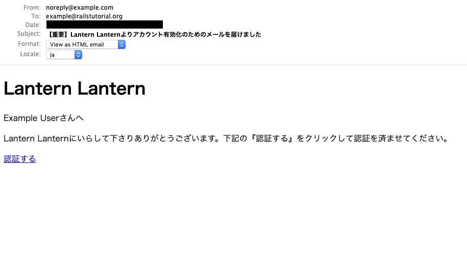 lantern_lantern_mail_preview.png