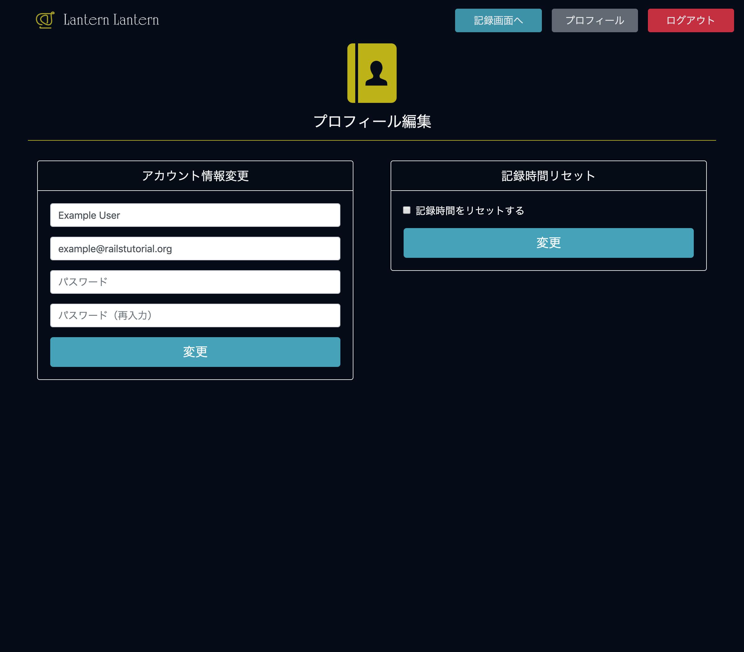 lantern_lantern_profile.png