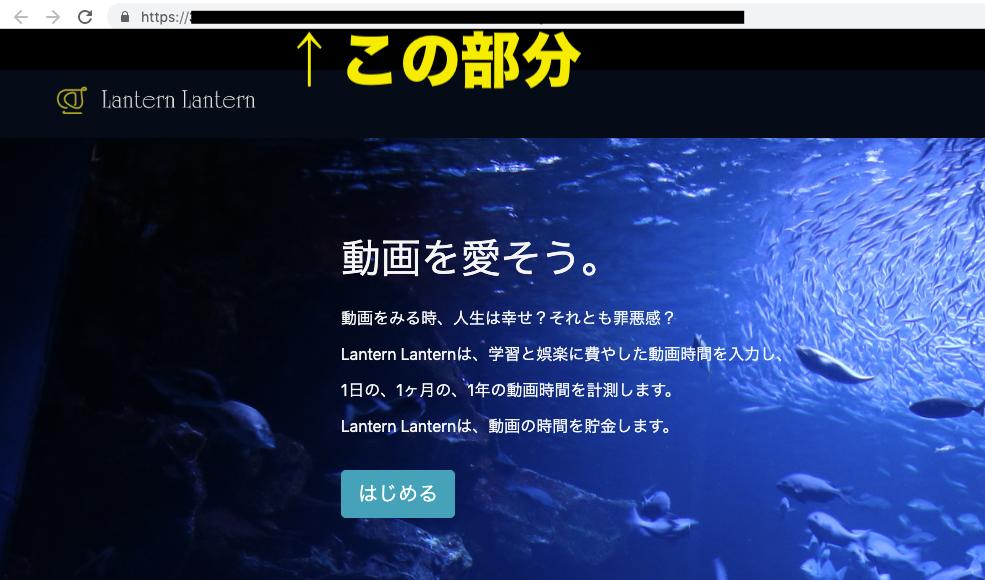 lantern_lantern_development_url.png