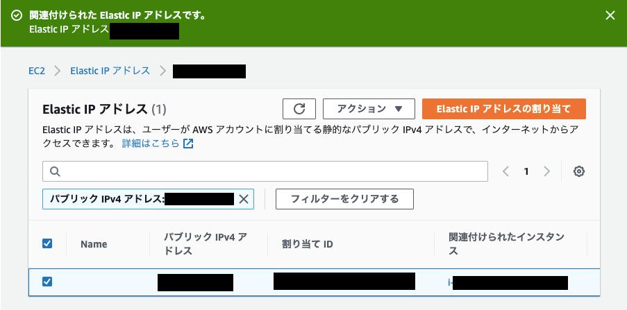 スクリーンショット 2020-01-10 15.38.46.png