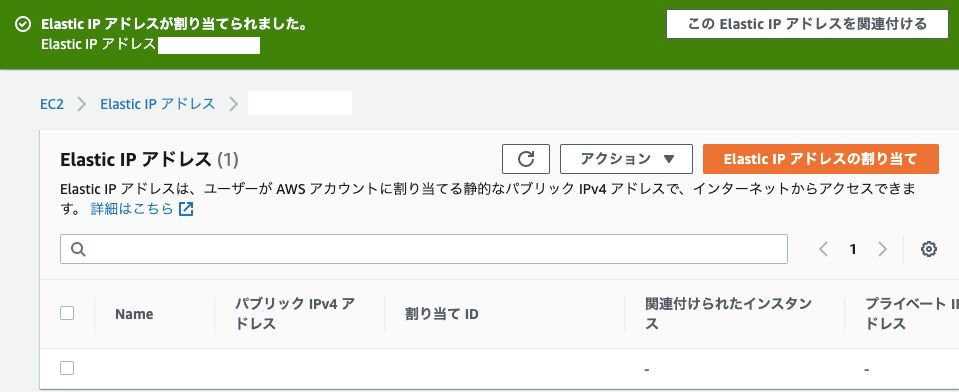 スクリーンショット 2020-01-10 15.22.59.png