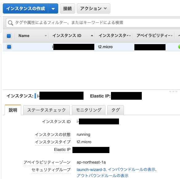 スクリーンショット 2020-01-10 16.34.14.png
