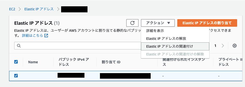 スクリーンショット 2020-01-10 15.29.25.png