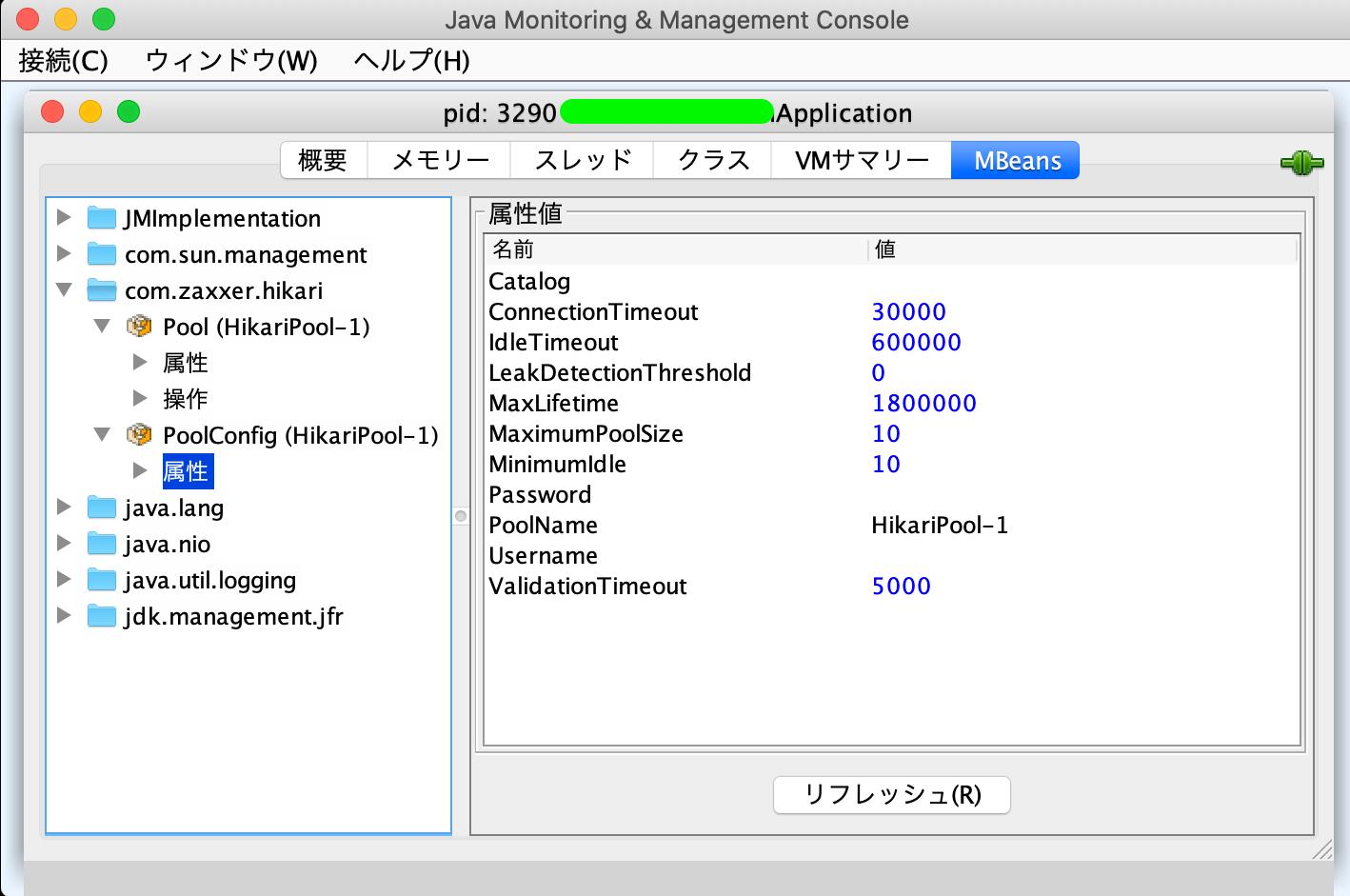 スクリーンショット 2020-02-24 14.32.12.png