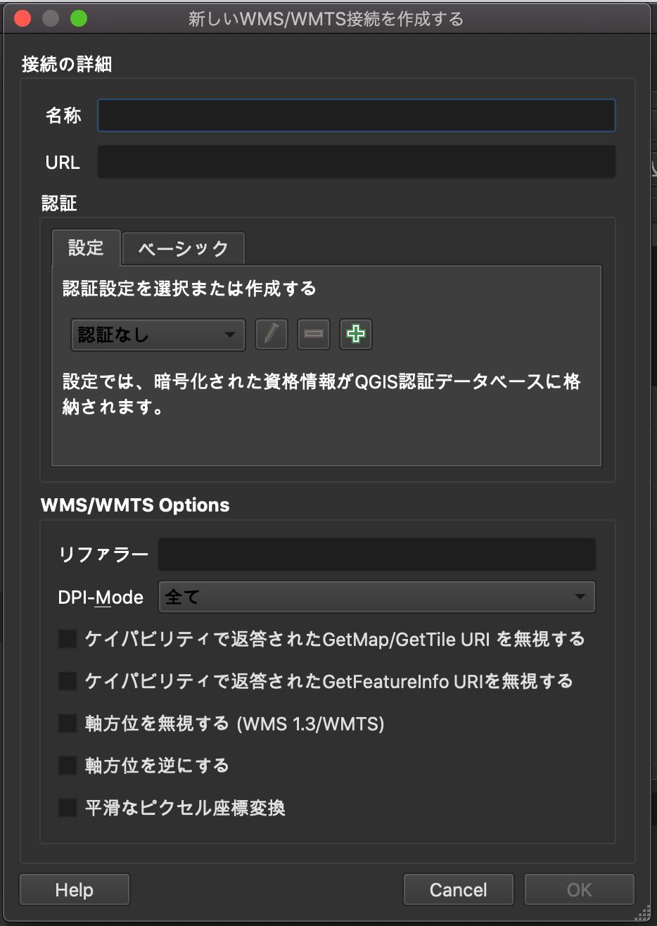 スクリーンショット 2020-04-23 17.15.32.png
