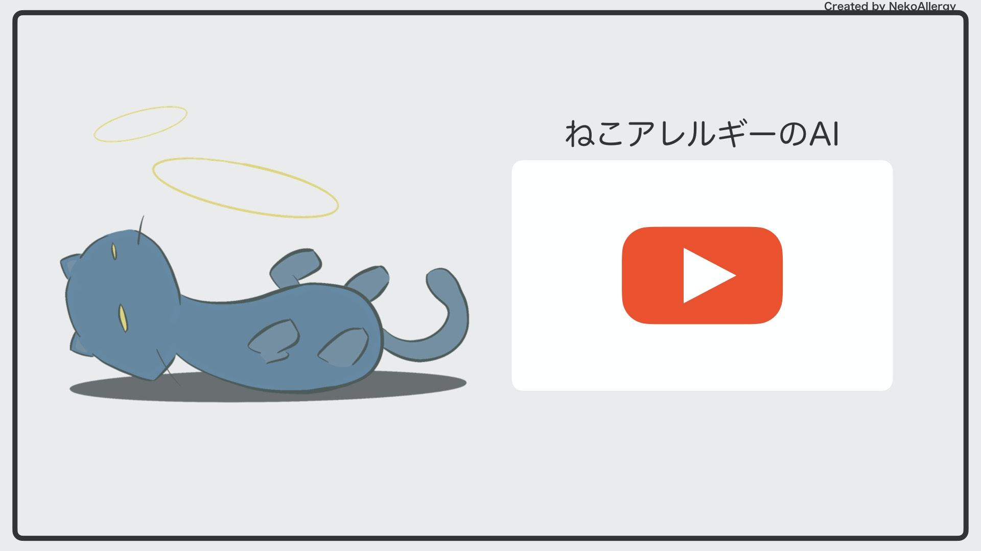 Youtube宣伝画像.jpeg