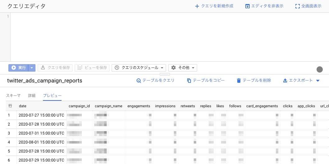 bq_screen.jpg