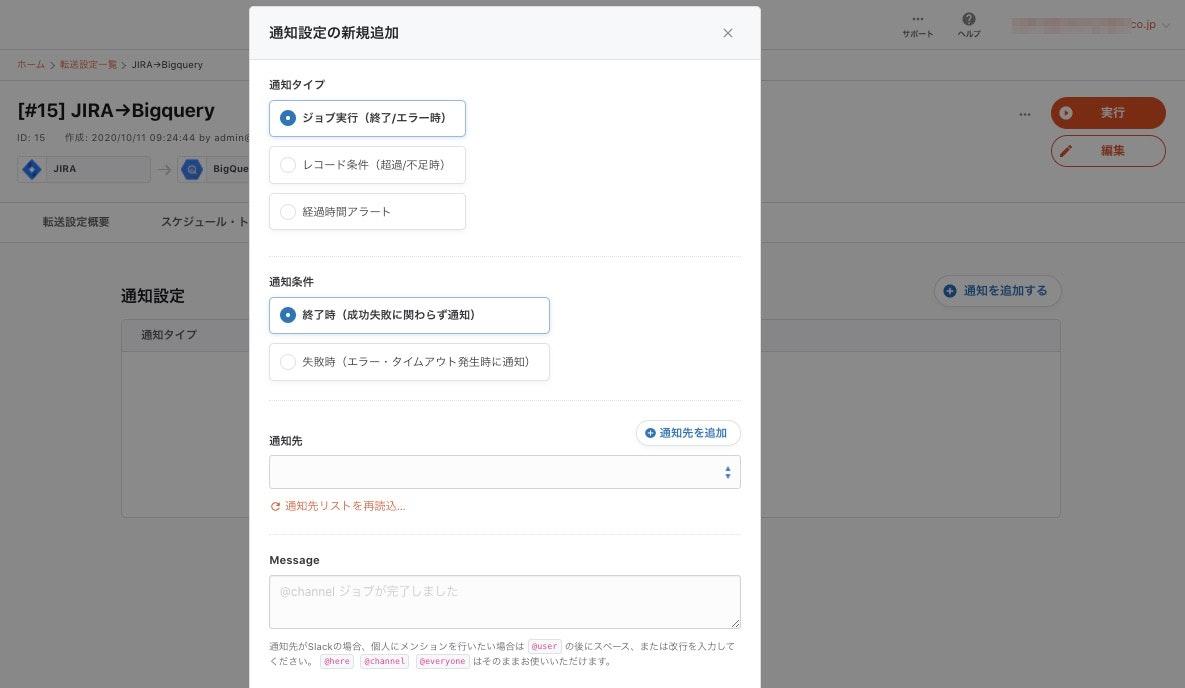 2-7-1_jira.jpg