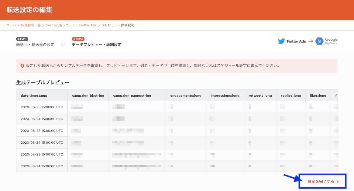 trocco_preview.jpg