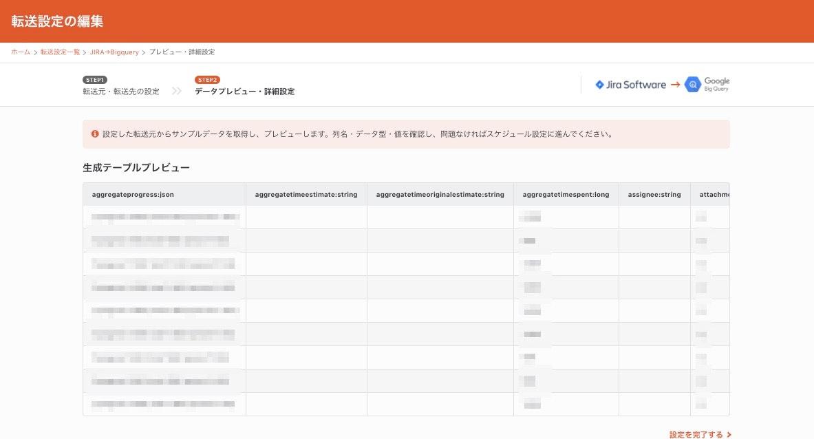 2-5-1_jira.jpg