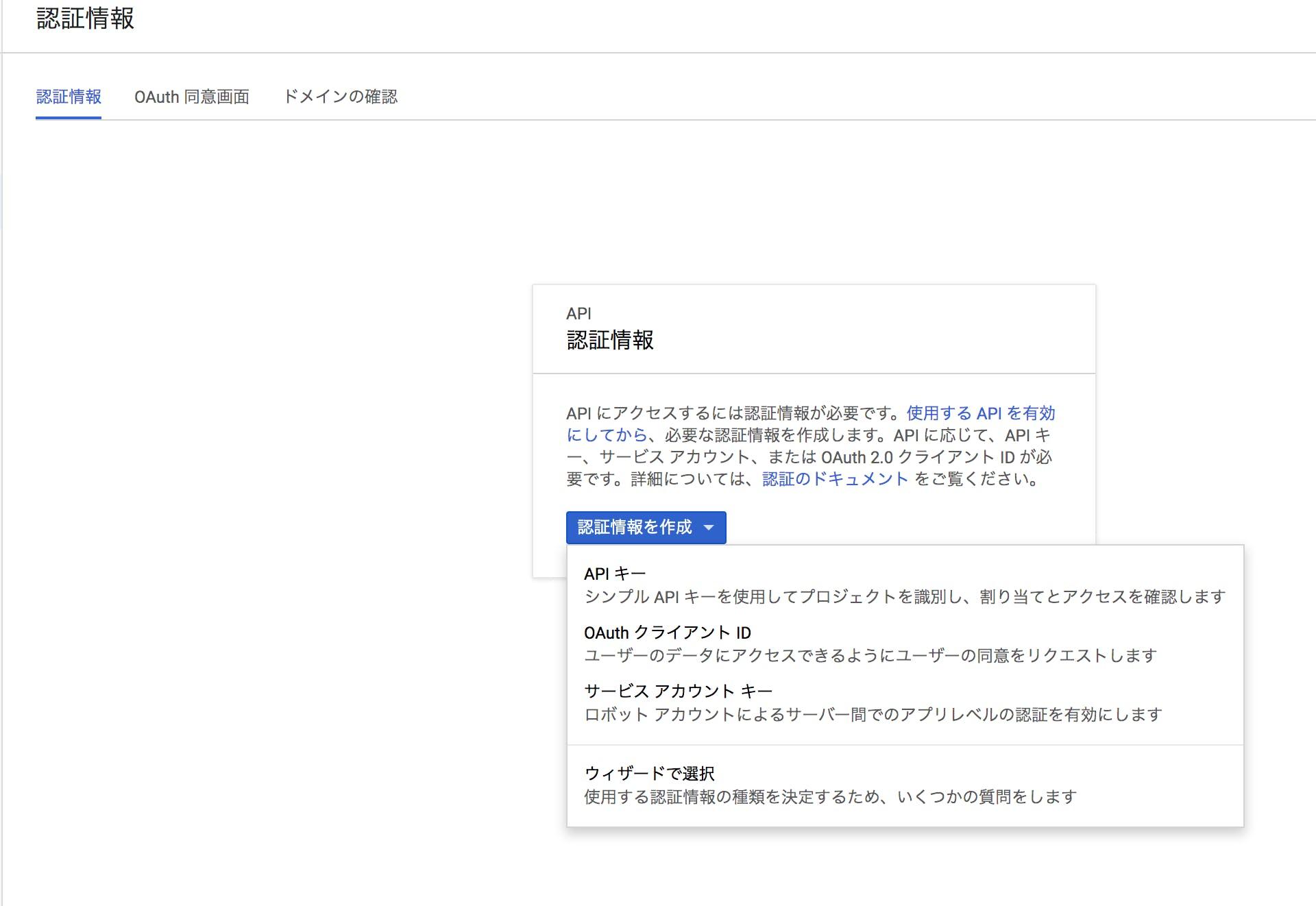 Laravel5 8プロジェクトにGoogleログイン機能をつける - Qiita
