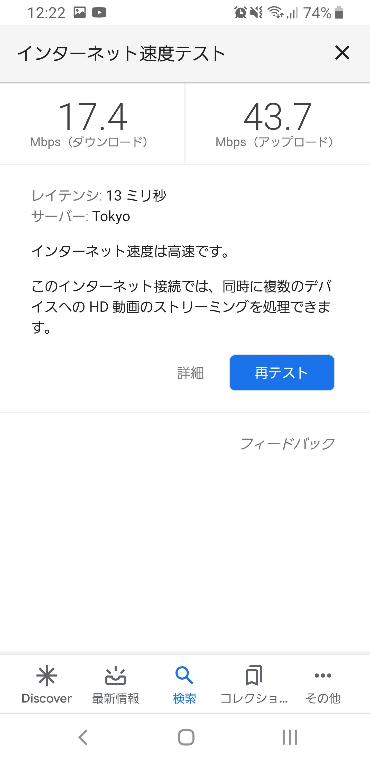 Screenshot_20200704-122255_Google.jpg