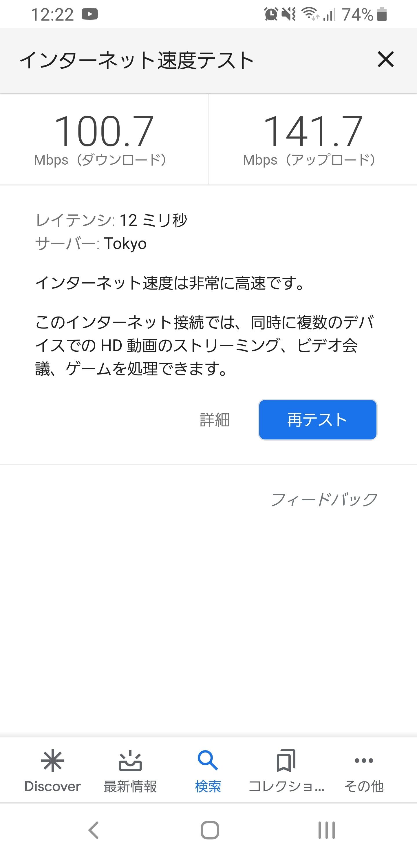 Screenshot_20200704-122214_Google.jpg