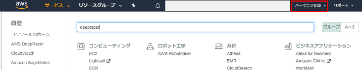 aws_console_002.png