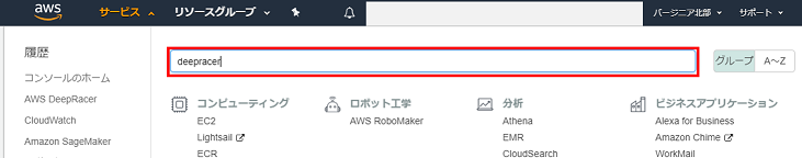 aws_console_001.png
