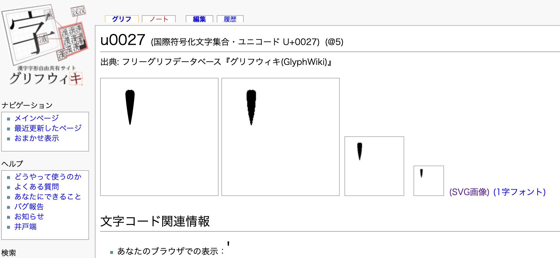 スクリーンショット 2020-05-21 20.31.26.png