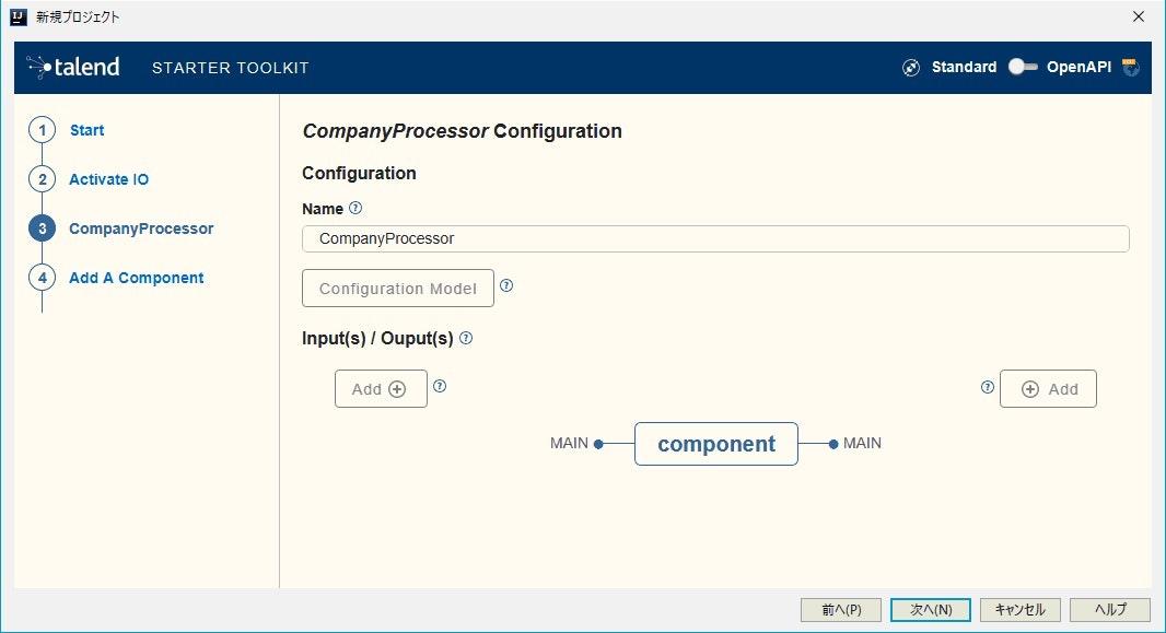 03_STARTER TOOLKIT_Add_Component_クリック直後.jpg
