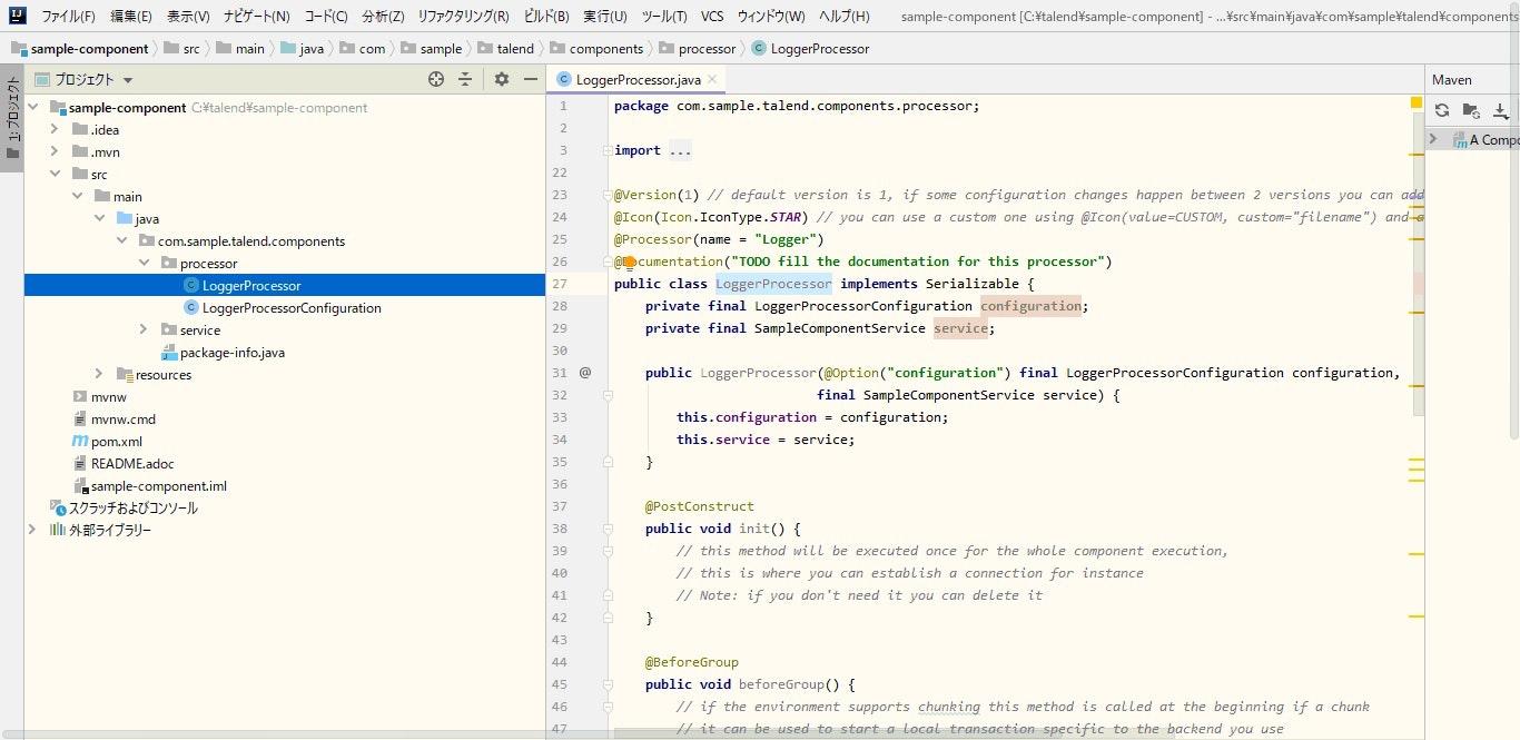 07_プロジェクト保存後のLoggerProcessor.jpg
