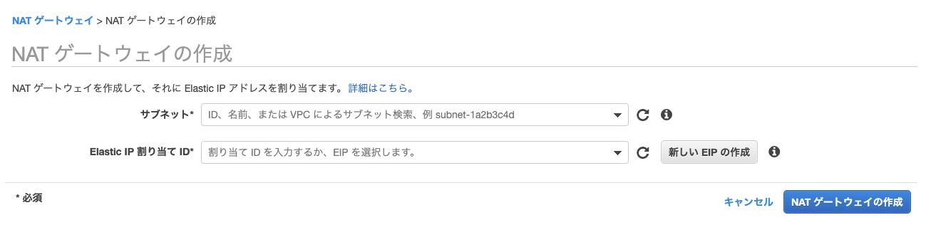スクリーンショット 2019-10-21 11.14.58.png