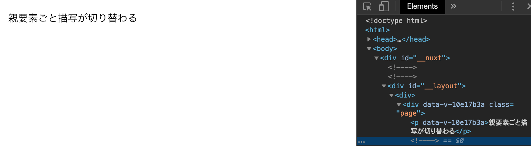 スクリーンショット 2020-05-26 17.17.01.png