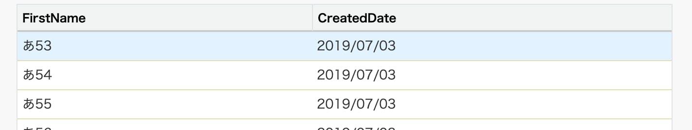 スクリーンショット 2019-09-16 10.40.42.png