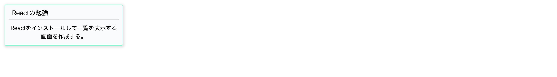 スクリーンショット 2020-01-29 22.18.12.png