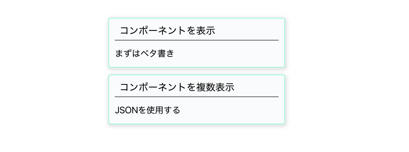 スクリーンショット 2020-01-30 9.26.20.png