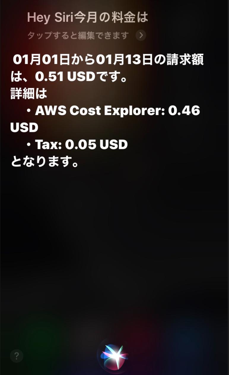スクリーンショット 2020-01-14 22.12.21.png