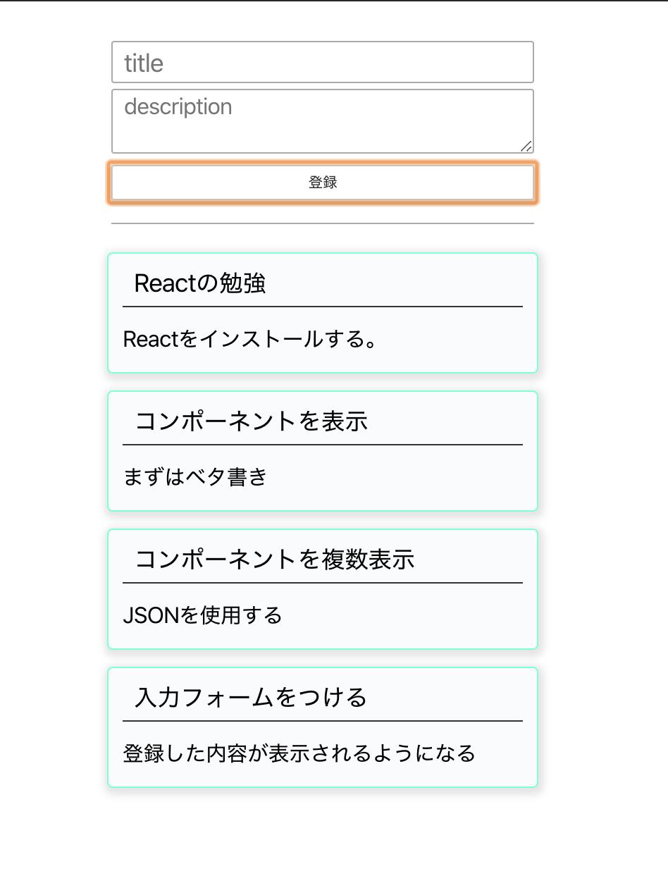 スクリーンショット 2020-01-30 9.40.53.png