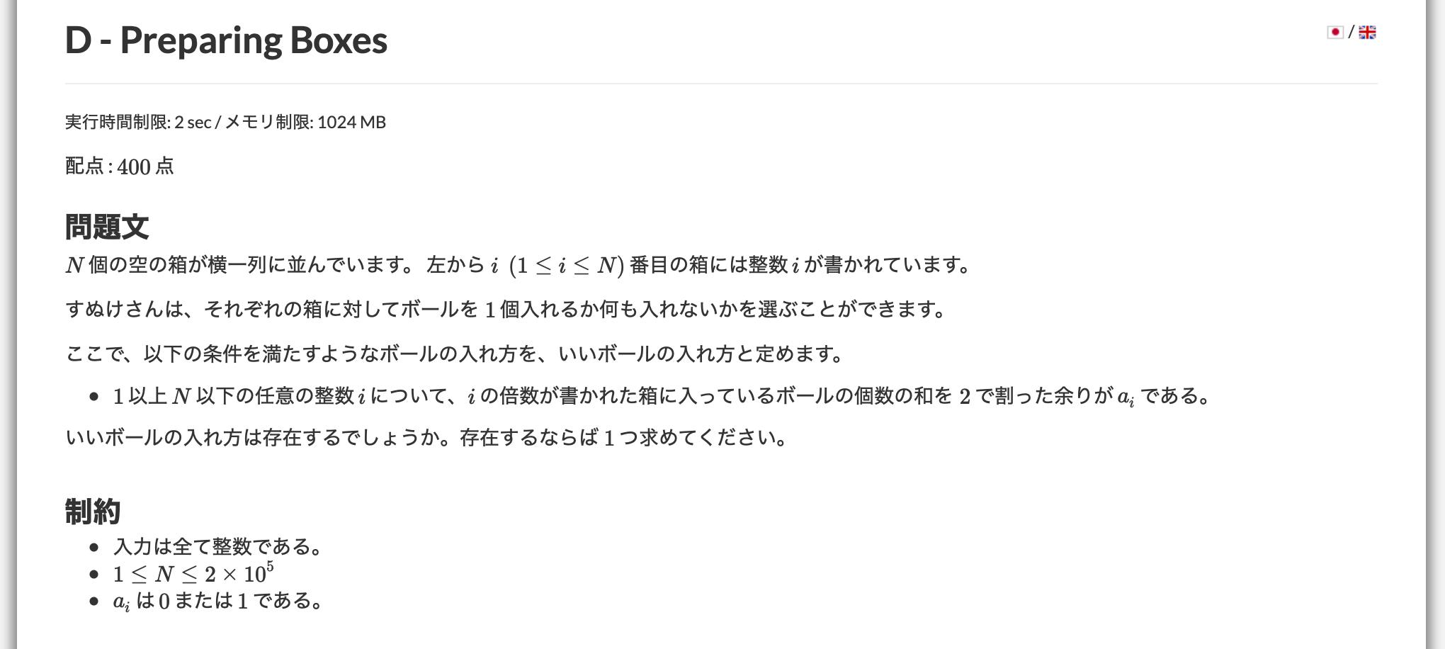 スクリーンショット 2020-02-11 11.38.49.png