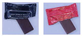チョコ2個袋から8perc.png