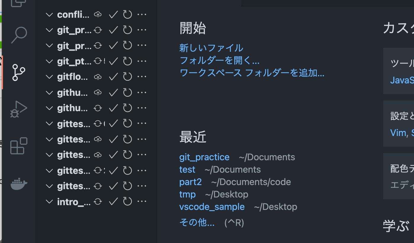 スクリーンショット 2020-11-26 18.59.10.png
