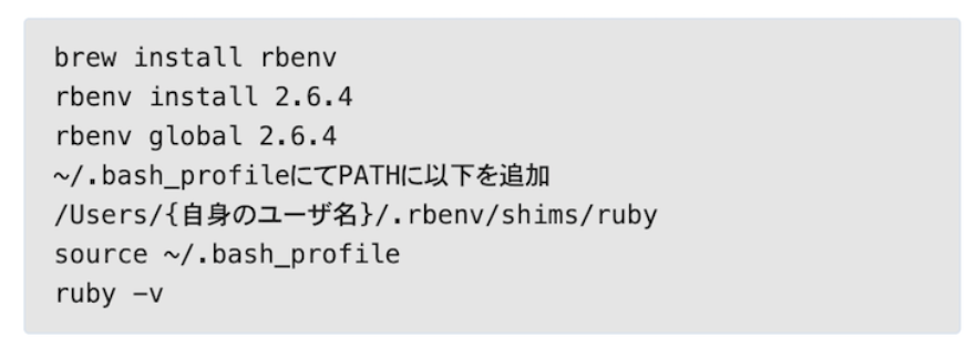 installruby.png
