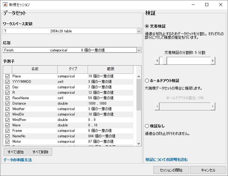 TR_app1.png