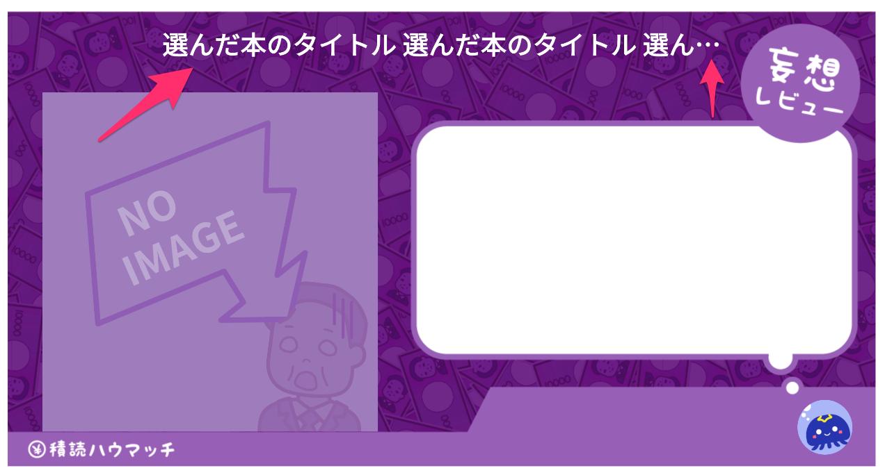 スクリーンショット_2020-05-06_14_20_00.png