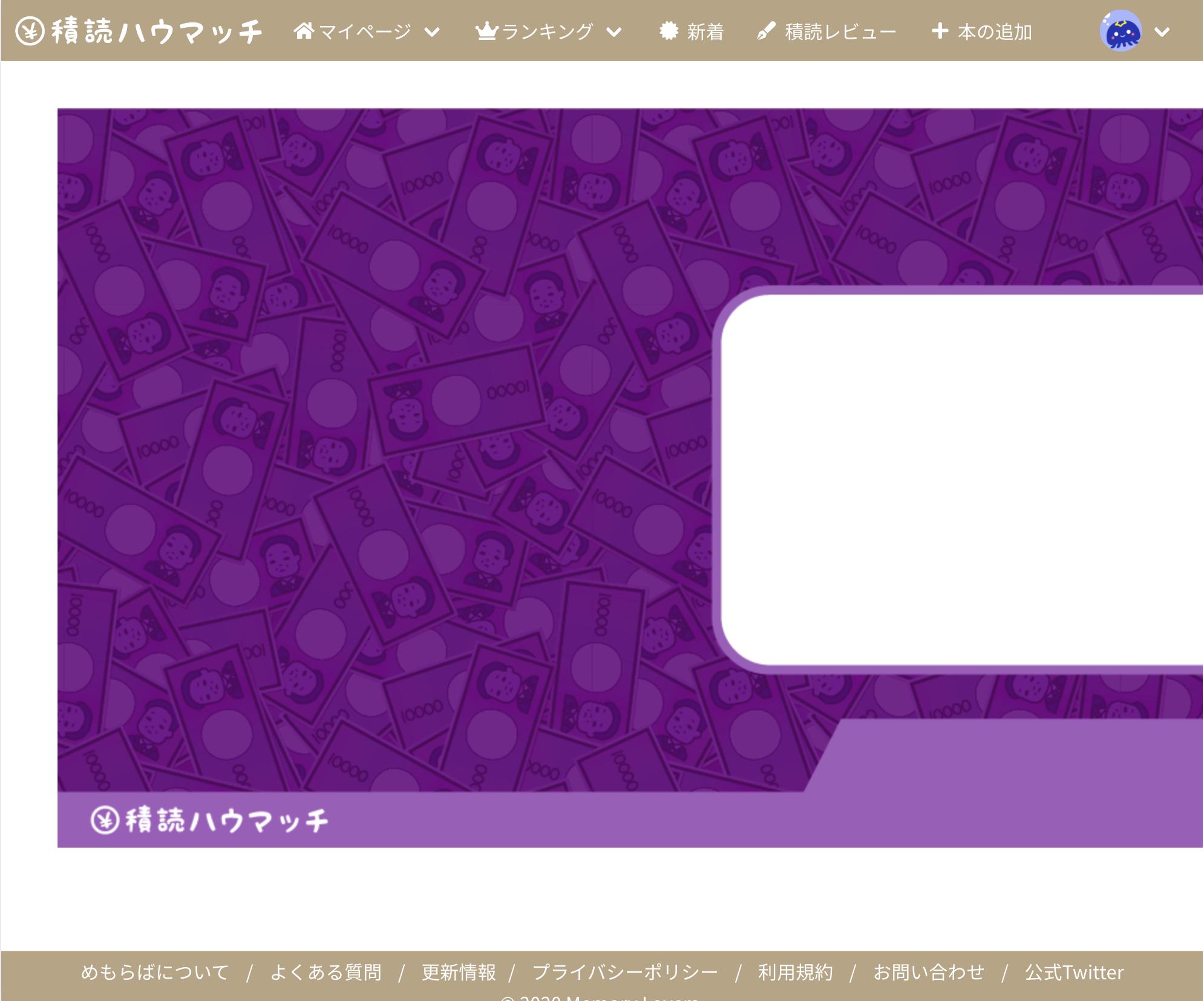 スクリーンショット 2020-05-06 12.46.54.png