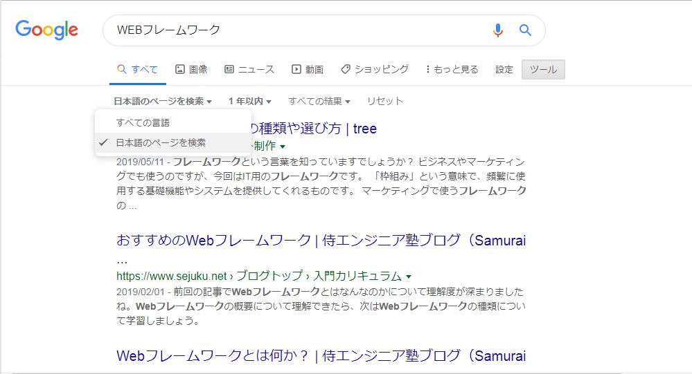 日本語.png
