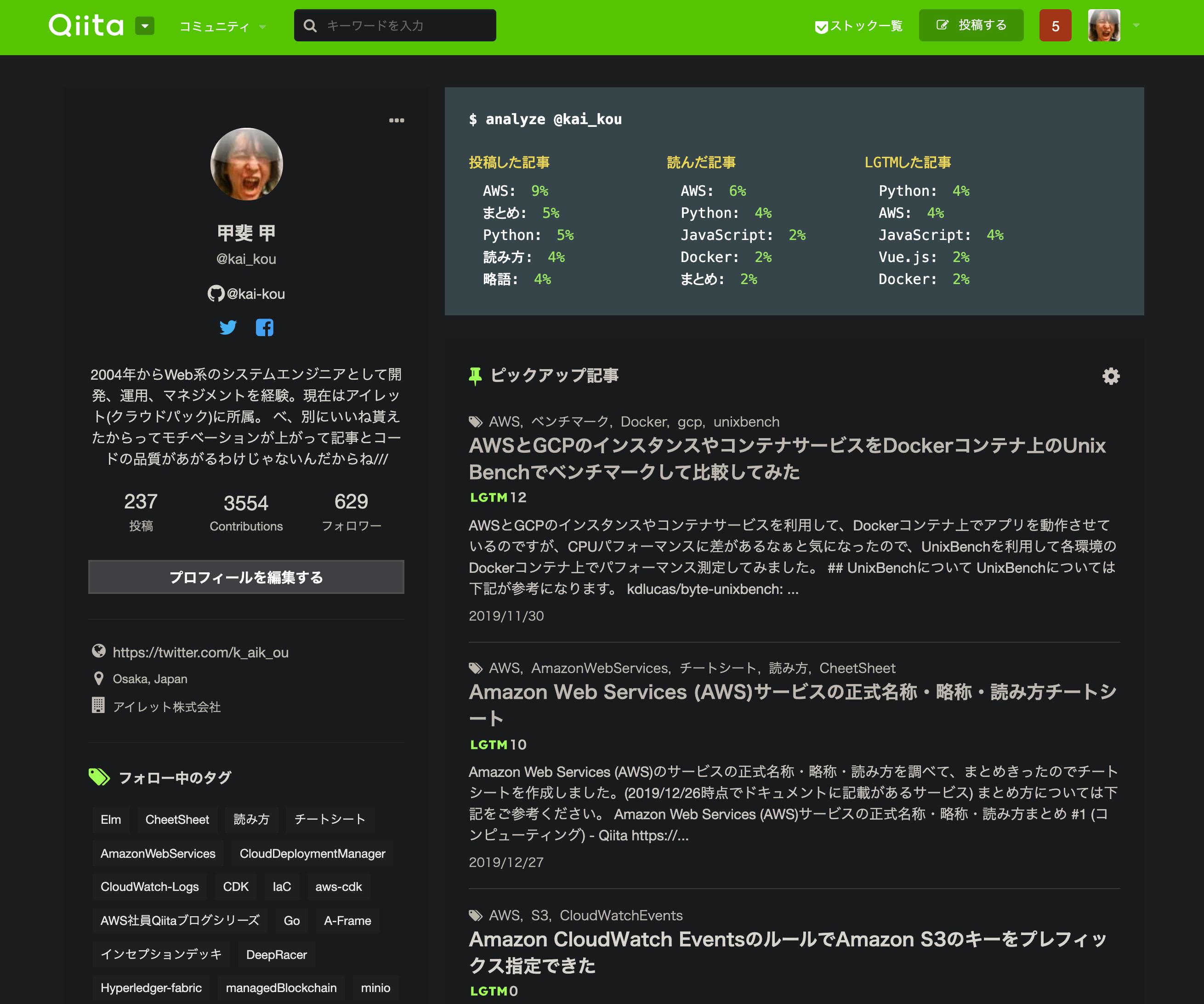 スクリーンショット 2020-03-26 2.11.37.png