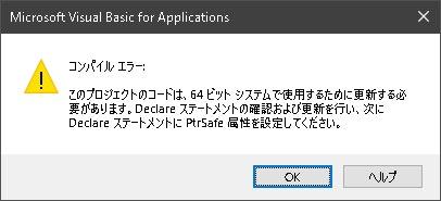 vimxls_error.jpg